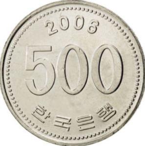 五 百 円 玉 いつから